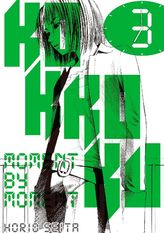 Kokkoku: Moment by Moment Volume 3