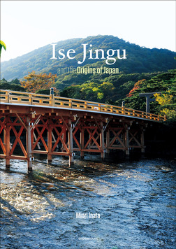 Ise Jingu and the Origins of Japan-電子書籍