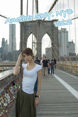 Another Sky. NYC vol.2-電子書籍
