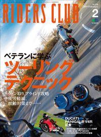 RIDERS CLUB 2019年2月号 No.538