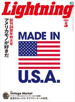 Lightning 2018年5月号 Vol.289-電子書籍