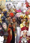 Fate/Grand Order コミックアラカルト PLUS! V