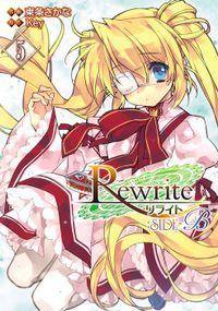 Rewrite:SIDE-B(5)