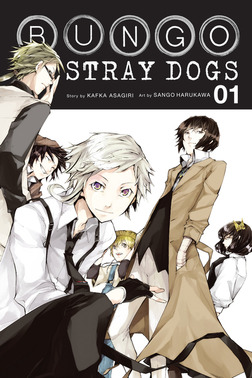 Bungo Stray Dogs, Vol. 1-電子書籍