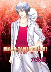 BLACK-TAILED GULL 01朱眼海猫 後編