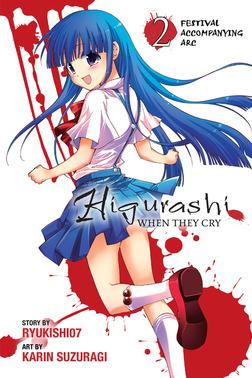Higurashi When They Cry: Festival Accompanying Arc, Vol. 2-電子書籍