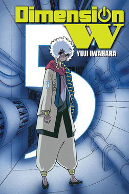 Dimension W, Vol. 5-電子書籍