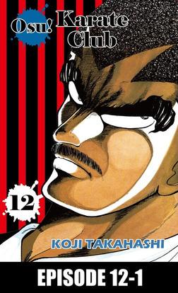Osu! Karate Club, Episode 12-1-電子書籍