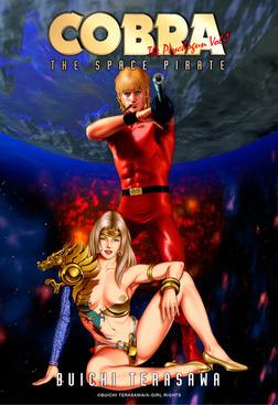 COBRA: The Psychogun Vol.1-電子書籍