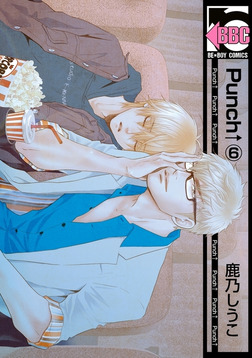 Punch↑(6)-電子書籍