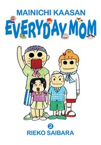 MAINICHI KAASAN: EVERYDAY MOM 2(毎日新聞出版)