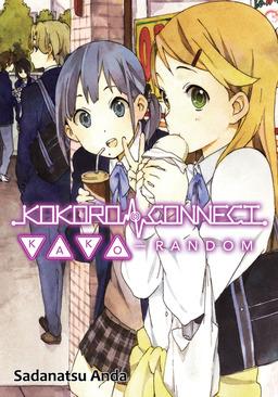 Kokoro Connect Volume 3: Kako Random