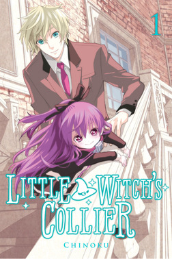Little Witch's Collier, Vol. 1-電子書籍