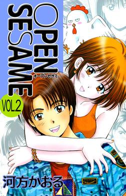 OPEN SESAME(2)-電子書籍