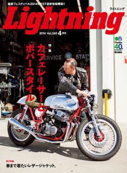 Lightning 2014年4月号 Vol.240-電子書籍