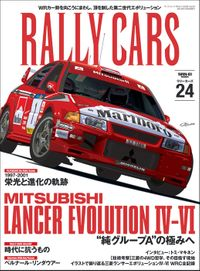 RALLY CARS Vol.24