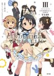 THE IDOLM@STER CINDERELLA GIRLS U149(3)