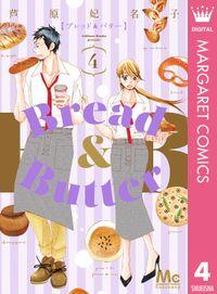 Bread&Butter 4