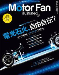 Motor Fan illustrated Vol.91
