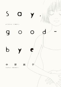 Say,good-bye 1