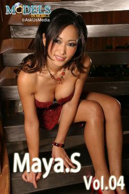 Maya.S vol.04-電子書籍