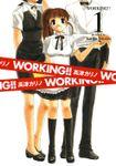 【20%OFF】WORKING!! 【全13巻セット】