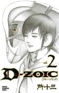 D-ZOIC 2