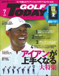 GOLF TODAY 2019年7月号