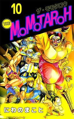 THE MOMOTAROH 10-電子書籍