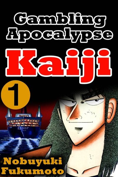 [Complete Bundle Set 20% OFF] Gambling Apocalypse Kaiji Vol. 1-13