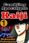 [Complete Bundle Set 20% OFF] Gambling Apocalypse Kaiji Vol. 1-13