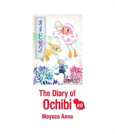The Diary of Ochibi-san vol.8