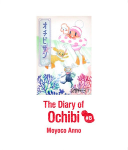 The Diary of Ochibi-san vol.8