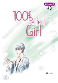 【Webtoon版】 100% Perfect Girl 40