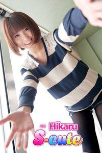 【S-cute】Hikaru #3