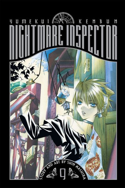 Nightmare Inspector: Yumekui Kenbun, Vol. 9