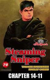 STEAMING SNIPER, Chapter 14-11