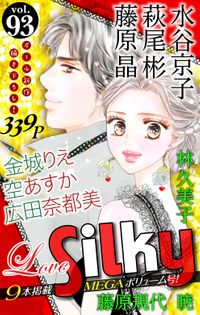 Love Silky Vol.93