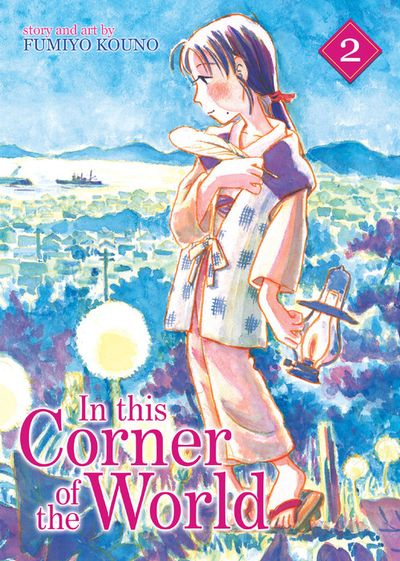 In This Corner of the World Vol. 2