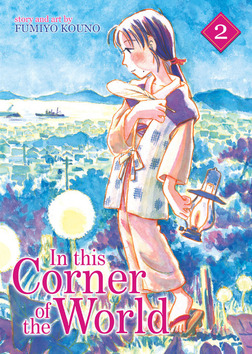 In This Corner of the World Vol. 2-電子書籍
