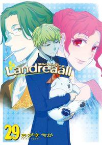 Landreaall: 29【イラスト特典付】