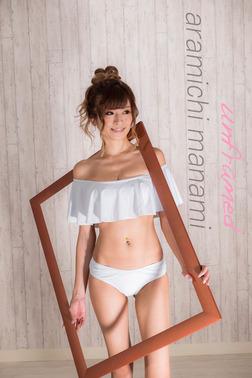 unframed aramichi manami-電子書籍