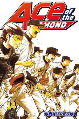 Ace of the Diamond Volume 14
