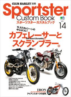 Sportster Custom Book Vol.14-電子書籍