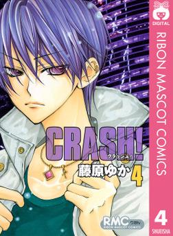 CRASH! 4-電子書籍
