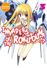 Invaders of the Rokujouma!? Volume 3