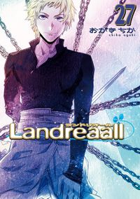 Landreaall: 27【イラスト特典付】