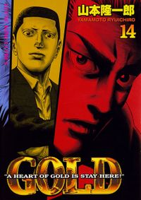GOLD / 14