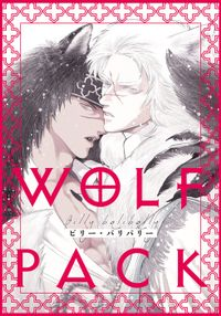 WOLF PACK (5)