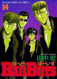 BAD BOYS / 14